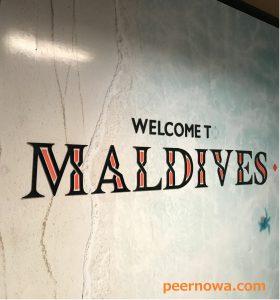 モルディブ旅行2017