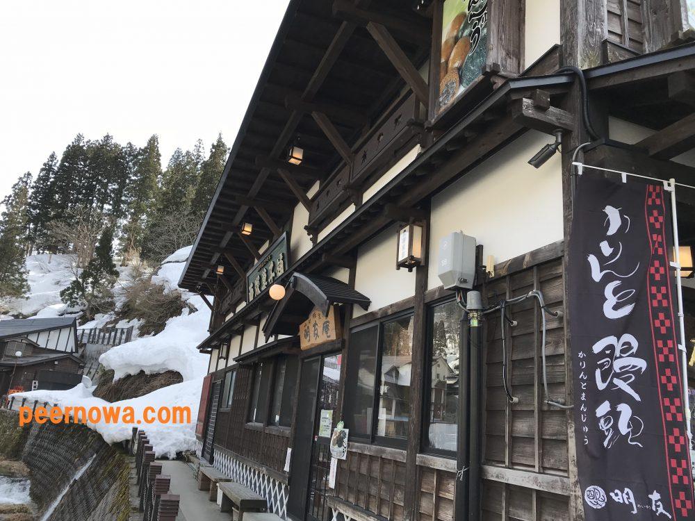 2018銀山温泉旅行5