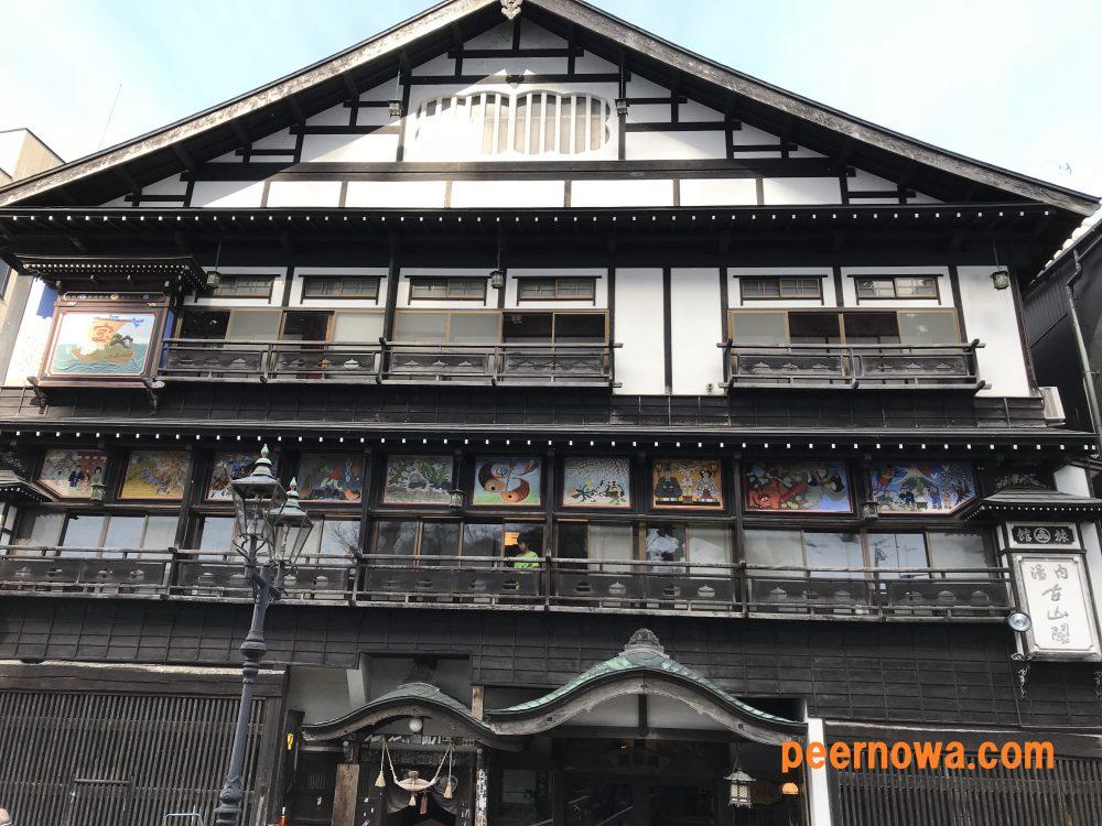 2018銀山温泉旅行20