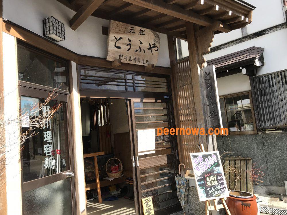 2018銀山温泉旅行6