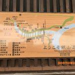 2018銀山温泉旅行43