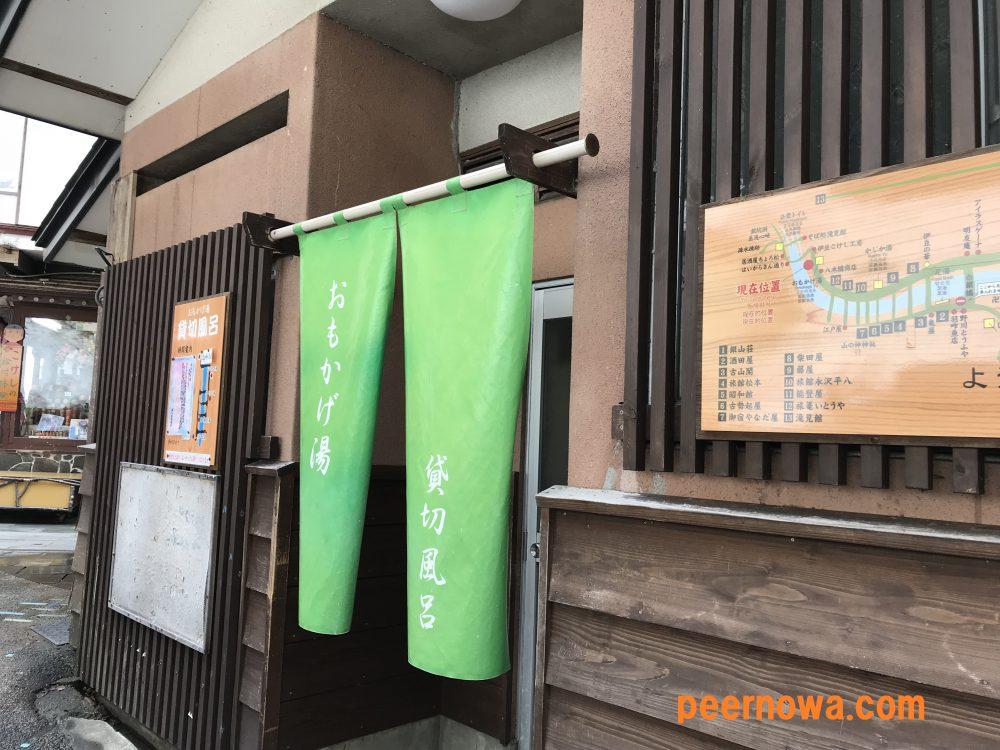 2018銀山温泉旅行42