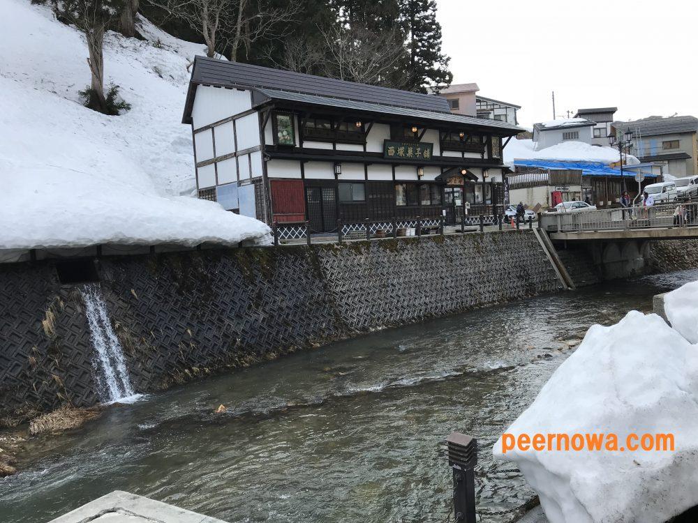 2018銀山温泉旅行37