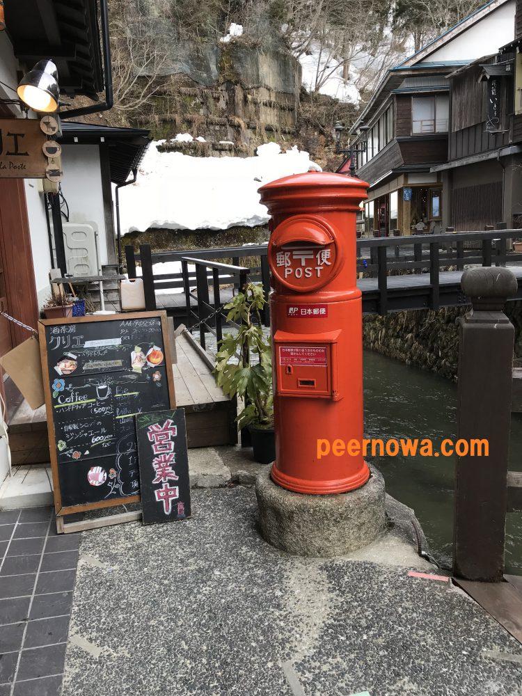 2018銀山温泉旅行41