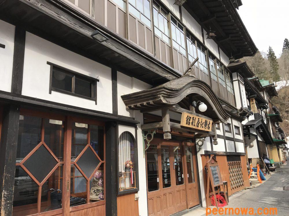 2018銀山温泉旅行38