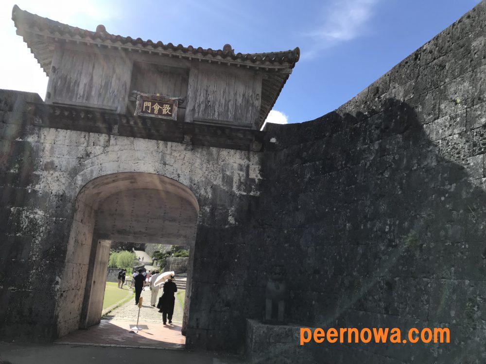 沖縄旅行2018