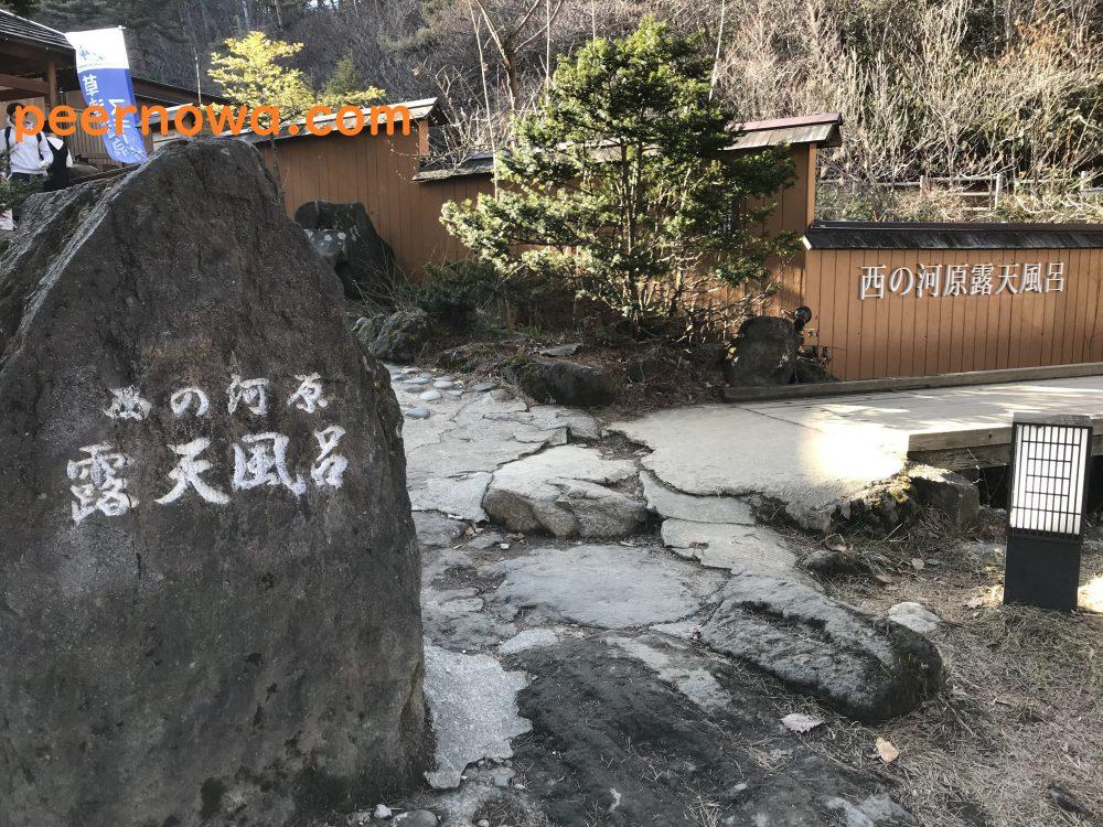 草津温泉15