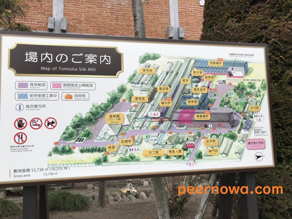 富岡製糸場39