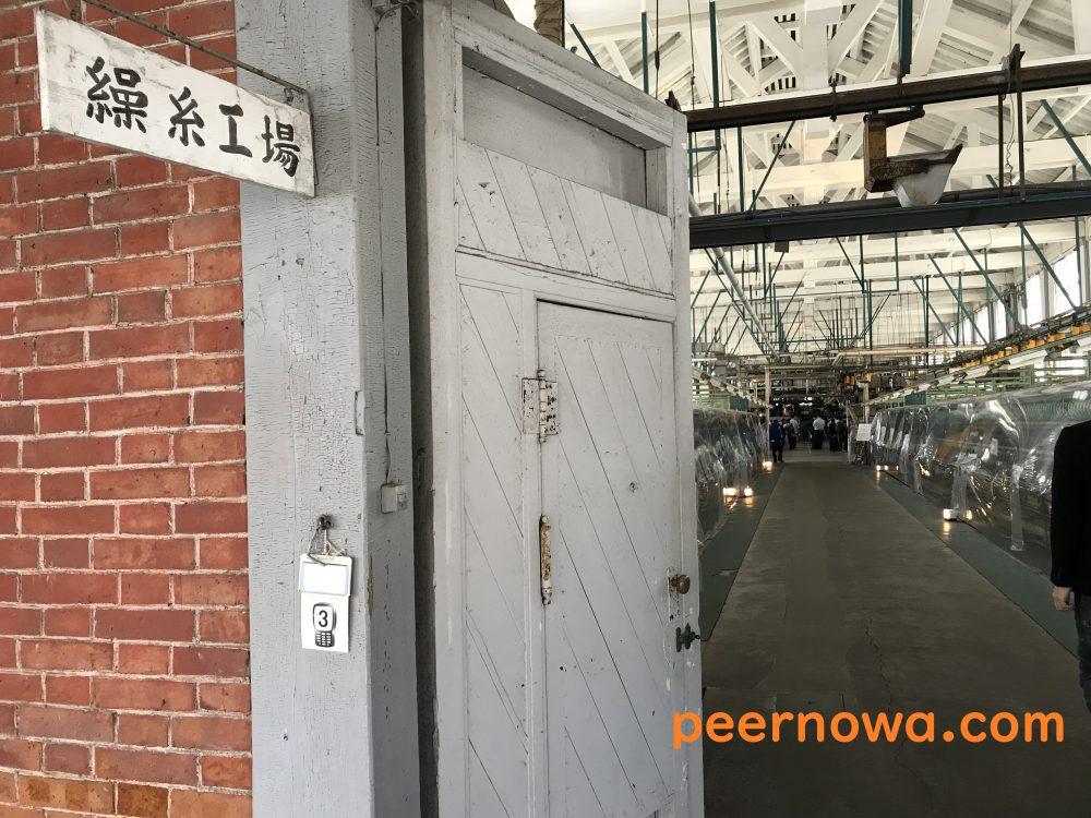富岡製糸場43